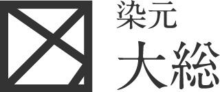 伝統の手染め「のれん」専門店
